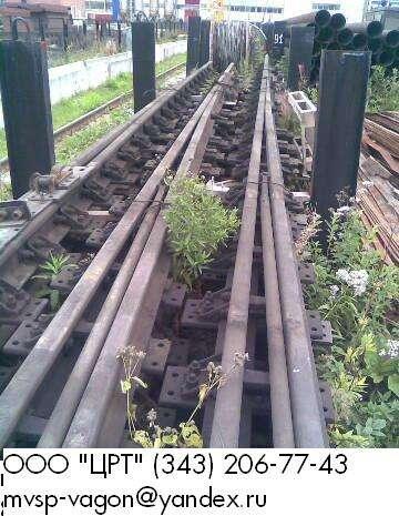 Железнодорожная продукция