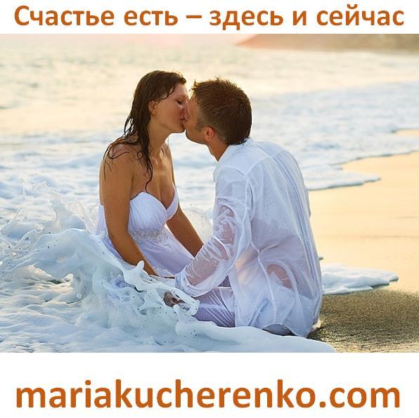 porno-zhenshini-konchayut-na-litso-parnyam