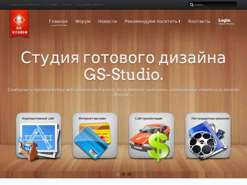 Лучший дизайн веб-студии