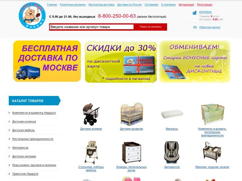 Кенгуру Интернет Магазин Детской Одежды Официальный Сайт