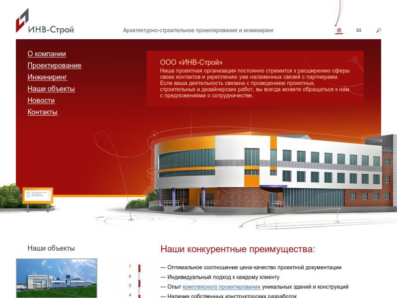 Проектные институты организации России 371 адрес